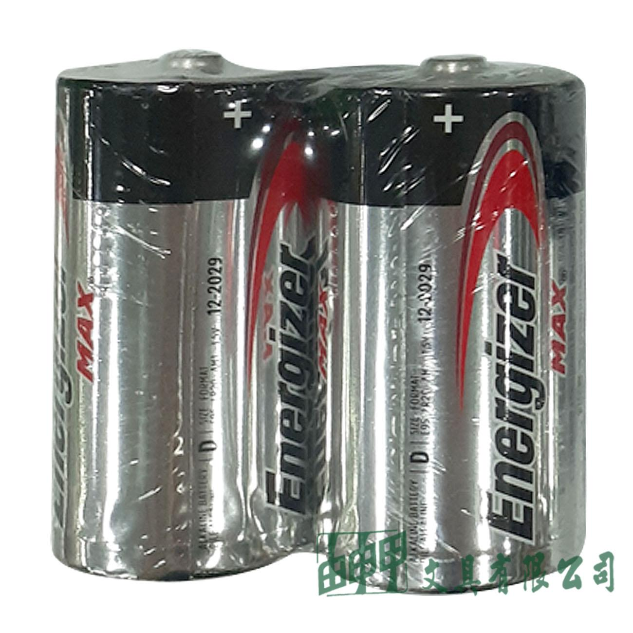 Energizer D1 勁量鹼性電池-1號